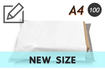 บทความ ซองไปรษณีย์พลาสติก (25x35cm) เบอร์ A4 (แนะนำสินค้า)
